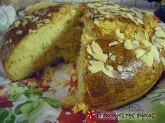 Greek Recipes, Desert Recipes, Greek Sweets, Christmas Morning Breakfast, Baked Potato, Deserts, Brunch, Tasty, Bread