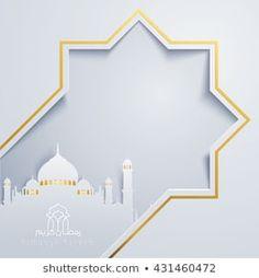 Ramadan Kareem greeting card banner template - Translation of text : Ramadan Kareem - May Generosity Bless you during the holy month Ramadan Png, Ramadan Cards, Eid Cards, Eid Wallpaper, Quran Wallpaper, Islamic Wallpaper, Eid Mubarak Card, Eid Mubarak Greetings, Ramadan Background