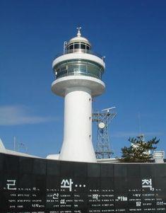 Lighthouses of South Korea: Southern Gangwon, New Mukho