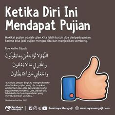 Real Relationship Quotes, Real Relationships, Life Quotes, Hijrah Islam, Doa Islam, Islamic Inspirational Quotes, Islamic Quotes, Pretty Words, Cool Words