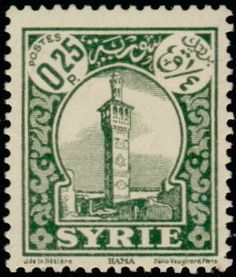 Stamp: Minaret at Hama (Syria) (Definitive Mi:SY Colnect, connecting collectors. Only Colnect automatically matches collectibles you want with collectables other collectors swap. Colnect collectors club revolutionizes your collecting experience! Vintage Stamps, Coreldraw, Stamp Collecting, North Africa, Damascus, Vintage Posters, Mystic, Religion, Arts And Crafts
