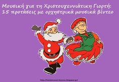 Δραστηριότητες, παιδαγωγικό και εποπτικό υλικό για το Νηπιαγωγείο & το Δημοτικό: Χριστουγεννιάτικη Γιορτή στο Νηπιαγωγείο: 15 προτάσεις για τη μουσική της χριστουγεννιατικής γιορτής Christmas Games, Christmas Crafts, Christmas Plays, Xmas Songs, Theatre Plays, Winter Activities, Arts And Crafts, School, Fictional Characters