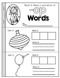 CVC Booklets for the 23 most common CVC word families!  Students get to Build the word, write the word, color the picture and read the words!