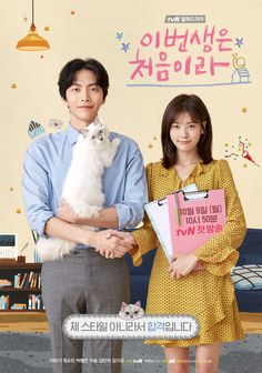 Because This Is My First Life - 이번 생은 처음이라 -A house-poor man and homeless woman become housemates in a drama that examines the institution of marriage and the problems that young people face today. -Starring: Lee Min-Ki, Jung So-Min, Kim Ga-Eun -tvN Popular Korean Drama, Korean Drama 2017, Korean Drama Movies, Korean Dramas, Jung So Min, Life Tv, One Life, Kdrama Recommendation, My Shy Boss