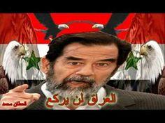قصيدة رائعة  في رثاء الريس البطل صدام حسين
