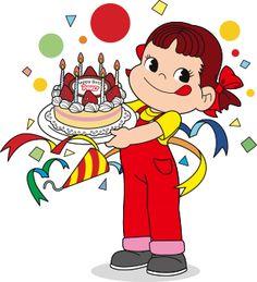 Japanese Cartoon, Cute Japanese, Korea Wallpaper, Iphone Wallpaper, Cute Birthday Wishes, Happy Birthday, Baby Drawing, Cartoon Pics, Painting Inspiration