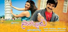 Made For Each Other Song ||  Sarocharu Movie