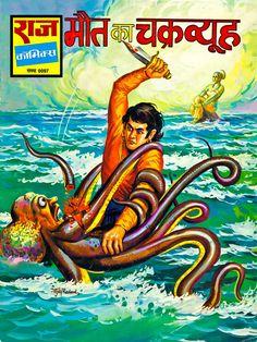 Hindi comic book Comics Pdf, Download Comics, Read Comics, Comics Online, Illustration Photo, Illustrations, Pulp Fiction 2, Science Fiction, Comic Book Covers