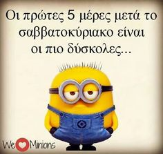 Funny Minions from San Jose PM, Thursday August 2016 PDT) - 30 pics - Minion Quotes Funny Minion Pictures, Funny Minion Memes, Funny Jokes For Kids, Funny Jokes To Tell, Minions Quotes, Hilarious, Funny Pranks, Minion Sayings, Funniest Jokes