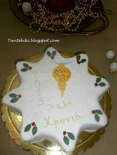 Christmas Mood, Christmas Crafts, Christmas Ornaments, Christmas Recipes, Greek Recipes, My Recipes, Vasilopita Cake, New Year's Cake, Cooking Cake