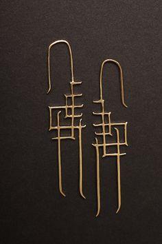 Medium 10k Green Gold Dao Earrings by CarolineBacher on Etsy, $920.00