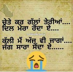 Love Is Life Punjabi Status For Whatsapp Punjabi Couple Quotes