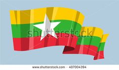 National flag vector editable banner ribbon country world star Myanmar Asia - stock vector