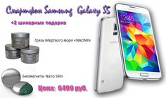 Смартфон Samsung Galaxy S5 (копия)