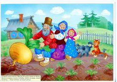 "Repka Russian folk tale, published in the researcher of folklore AN Afanasyev in his book ""Russian Fairy Tales"". It was recorded in the Arkhangelsk region. Russian Folk, School Subjects, Educational Games, Kids Education, Cartoon Art, Fairy Tales, Kindergarten, Clip Art, Disney Characters"
