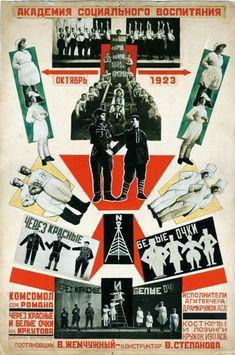 Варвара Степанова «Плакат Академии социального воспитания»