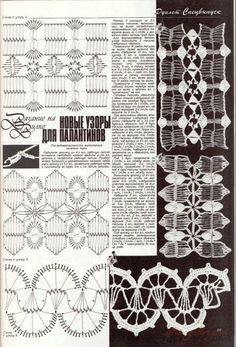 #free #crochet #pattern <3ceruleana<3Gallery.ru / Фото #17 - Способы формирования полотна - Alleta