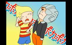Lucas annoying Claus cx
