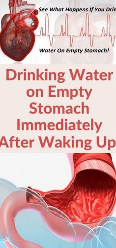 Drinking Water On Empty Stomach Immediately After Waking Up! The consumption of water as soon as one wakes up is a popular ritual in Japan. It has been scientifically proven to be beneficial to our health. Herbal Remedies, Health Remedies, Natural Remedies, Cough Remedies, Health And Beauty, Health And Wellness, Health Care, Health Advice, Healthy Foods