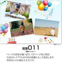 011風船ハッピー