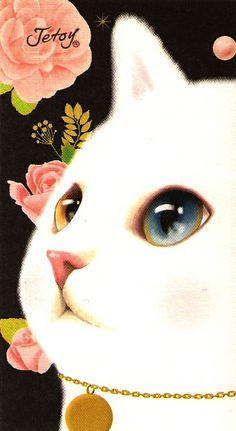 Jetoy Kittenz - Romantic Card 021