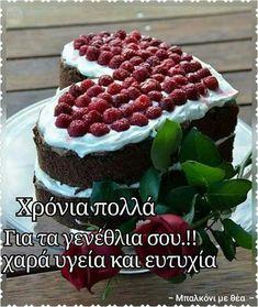 Raspberry, Happy Birthdays, Fruit, Cake, Ethnic Recipes, Desserts, Food, Tailgate Desserts, Deserts