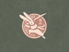 Samurai by Igor_Eezo - Design Self Branding, Logo Branding, Branding Design, Corporate Branding, Brand Identity, Japan Logo, Creative Logo, Logo Inspiration, Logo Animal