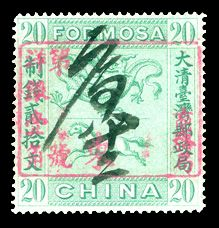 Auction house - Maison Boule - Rare stamps & covers worldwide.  Catalogs & information on www.boule-auctions.com