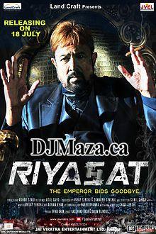 Riyasat Hindi Film All Songs Free Download