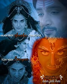 Jay Maa Kali, Beautiful Images, Movie Posters, Movies, Films, Film Poster, Cinema, Movie, Film