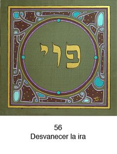 72 Nombres de Dios - Letras Hebreas Hebrew Words, Judaism, Zen, Witch, Mandala, Spirituality, Mindfulness, Israel, Spiritual Awareness