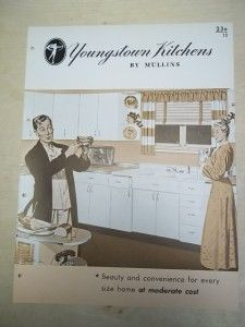 Vtg Mullins Mfg Corp Brochure~Youngstown Kitchen Cabinets~Catalog~1946