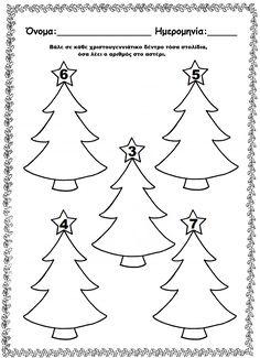 Christmas Sheets, Winter Christmas, All Things Christmas, Christmas Time, Christmas Cards, Christmas Ornaments, Christmas Art Projects, Christmas Activities For Kids, Preschool Christmas