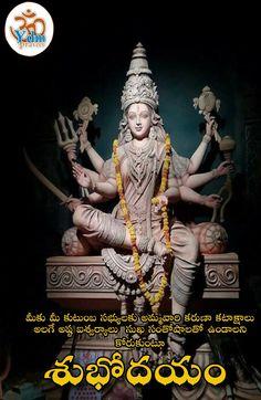 Blessed Friday, Good Morning Wallpaper, Goddess Lakshmi, Indian Gods, Happy Thursday, Durga, Spirituality, Princess Zelda, Statue