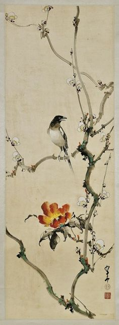 CHINESE PAPER SCROLL: Bird & Flowering Tree Unmounted and colorful, Chinese…