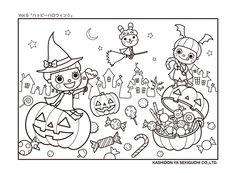 Halloween Coloring Pages Kawaii