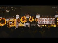 [Projection Mapping] TOKYO STATION VISION
