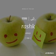 Rashq krti hy dunya mre pyar pr Urdu Words With Meaning, Hindi Words, Urdu Love Words, Words To Use, Cool Words, Unusual Words, Rare Words, Special Love Quotes, Persian Language