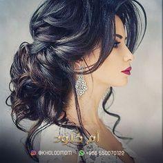 53 Best كوافيرة بنجران ام خلود Images Hair Styles Long Hair