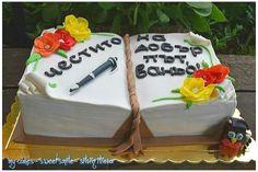 Cake book by Silviq Ilieva