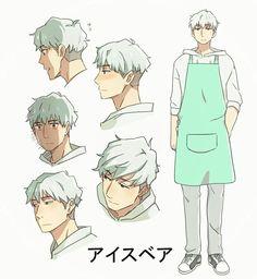 Luego un chico que aparentaba la misma edad del anterior, era albino, bastante alto y llevaba puesto un buzo blanco, pantalón gris Y zapatillas