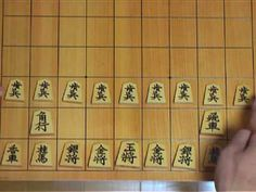 How to play Shogi(将棋) -Lesson#1- Introduction
