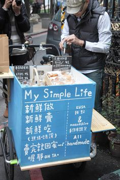 I want that! (and the simple life too!)    #taiwan #simple #trolly