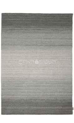 Gray Handmade Wool Flat Weave Rug
