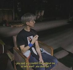 pjs✨💫 Bts Quotes, Tumblr Quotes, Mood Quotes, Qoutes, Life Quotes, Quote Aesthetic, Kpop Aesthetic, Park Jisung Nct, Boyfriend Material