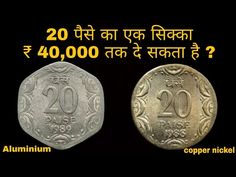 Rare 20 Paise coin value , dosto Aaj ki is video m maine apko information Di hai 20 Paise k OMS coin k bare m Jo aluminium me nhi copper nickel me bna THA ag. Sell Old Coins, Coin Values, Coins For Sale, Copper Nickel, Rare Coins, Facts, Indian, Personalized Items, Youtube