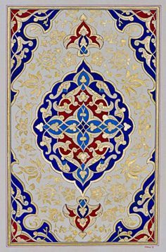 17 Best images about Tezhib on Pinterest   Persian, Artworks and Turkish design