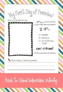 {My First Day of Preschool} Back To School Activity