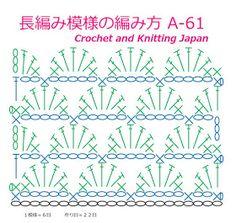 かぎ編み Crochet Japan : かぎ針編み:長編み模様の編み方 A-61 Double Crochet Pattern 編み図・字幕解説 Crochet and Knitting Japan