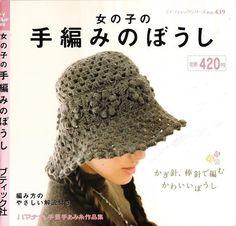STRICKEN und häkelnHüte  japanische Pattern Book von pomadour24, ¥1100